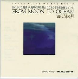 FROM MOON TO OCEAN 海に降る月